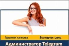 Создам событийный баннер для соцсетей. Яркий, цепляющий, продающий 32 - kwork.ru