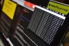 Настрою Linux сервер 21 - kwork.ru