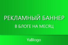 2 варианта логотипа 34 - kwork.ru