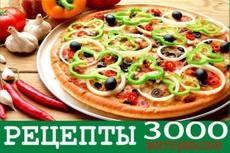 Автонаполняемый сайт. Женский Журнал. 10000 материалов 14 - kwork.ru