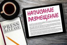 Размещу ссылки 21 - kwork.ru