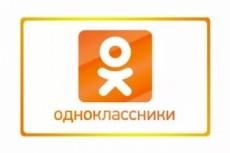 Сделаю 3D - визитку, книгу, листовку, обложку 3 - kwork.ru