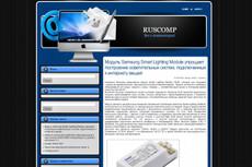 Продам сайт компьютеры 4 - kwork.ru