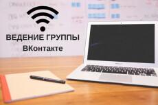 Добавлю 4000 просмотров в Youtube 53 - kwork.ru