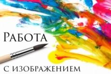 Удалю фон с 5 изображений 28 - kwork.ru