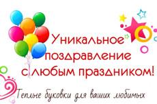 Умные описания товаров и услуг - услышу все пожелания клиента 8 - kwork.ru