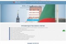 Нейминг или придумаю лозунг компании 6 - kwork.ru