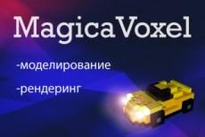 Впишу зD объект в фотографию 12 - kwork.ru