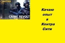 Оценю ваше фото, оценю ваше фото, стихотворение, идею, видео, наряд 24 - kwork.ru