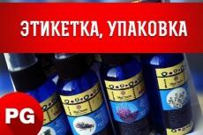 Создам яркую иллюстрацию 34 - kwork.ru