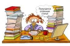 Качественная СЕО статья для выхода в ТОП 17 - kwork.ru