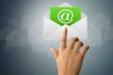 Ручная E-mail рассылка писем 11 - kwork.ru