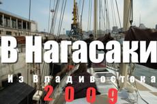 Буду профессионально редактировать видео 30 - kwork.ru