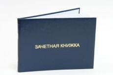 Проконсультирую по трудовому законодательству 21 - kwork.ru