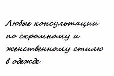 отредактирую, подкорректирую, добавлю оригинальность Вашим текстам 4 - kwork.ru