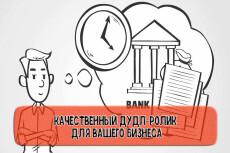 Скринкаст видео с экрана монитора 51 - kwork.ru