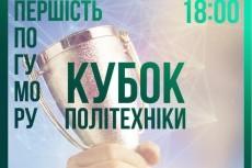 Сделаю 3 варианта логотипа 7 - kwork.ru