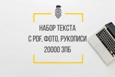 Разработаю современный дизайн брошюры, буклета 36 - kwork.ru