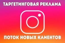 Дизайн в социальных сетях 18 - kwork.ru