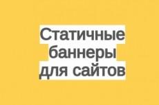 Дизайн групп Вконтакте 16 - kwork.ru