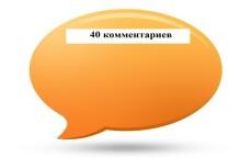 Сделаю установку форума phpbb на Ваш хостинг 13 - kwork.ru