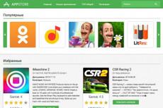Сайт-витрина для заработка на партнерских программах 17 - kwork.ru
