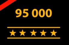 Базы e-mail адресов - 40 000 000 контактов 43 - kwork.ru