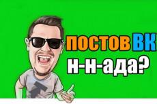 Подключу оплату robokassa на лединг LPmotor 11 - kwork.ru