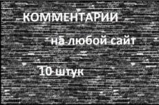 Контент-менеджер 40 - kwork.ru