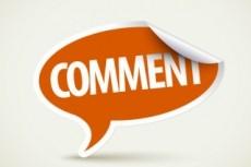 Напишу 10 комментариев к Вашим статьям, на форуме, сайте 21 - kwork.ru