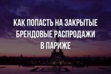 Зарегистрирую 1000 ящиков на Mail.ru 22 - kwork.ru