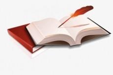 Помогаю студентам в написании: эссе, рефератов, курсовых и дипломных 23 - kwork.ru