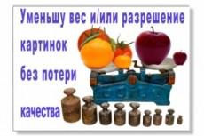 Установка и настройка CMS Joomla и WordPress 13 - kwork.ru