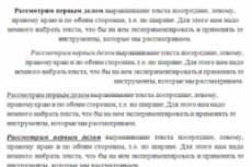 Написание песен на заказ 7 - kwork.ru