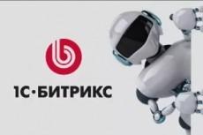 Перенос доменной почты на сервисы yandex, mail 9 - kwork.ru