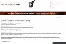 напишу качественную статью 6 - kwork.ru