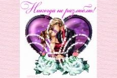 Авторская открытка на Ваш юбилей, праздник,  на любое торжество 8 - kwork.ru