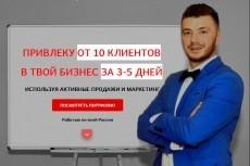 Прослушка и оценка звонков 23 - kwork.ru