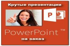 Крутой дизайн коммерческих предложений 45 - kwork.ru