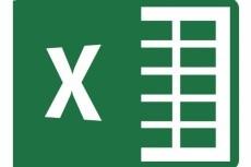 Создам таблицу в Excel 10 - kwork.ru