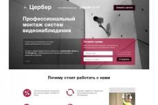 дизайн групп в вк 5 - kwork.ru