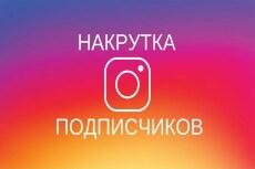 Сделаю качественный и уникальный логотип 27 - kwork.ru