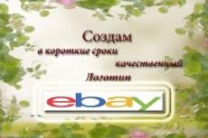 Создам  3 логотипа+ 2 в подарок 9 - kwork.ru