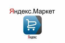 Добавлю интернет-магазин в Google покупки 13 - kwork.ru