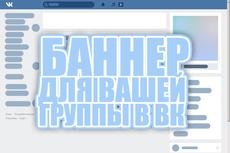 Создам не сложные 3D модели в Blender 34 - kwork.ru