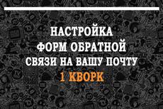 Новая Почта API с выбором отделения 9 - kwork.ru