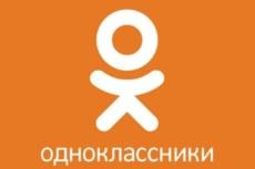 10 комментариев от пользователей на вашем сайте 4 - kwork.ru