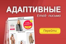 Создам дизайн для Landing Page 50 - kwork.ru
