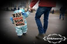 Составление  досудебной претензии  для физических и юридических лиц 21 - kwork.ru