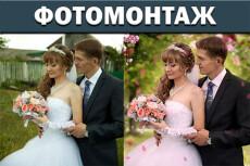 Сделаю превью картинку для вашего видео 18 - kwork.ru